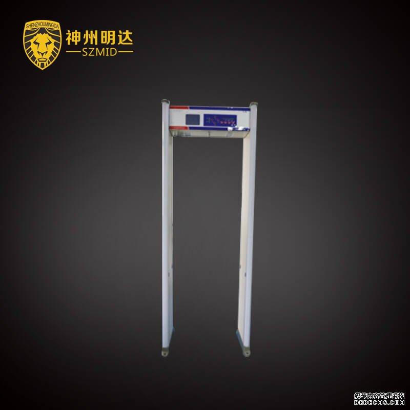 MCD-800通过式金属探测安检门