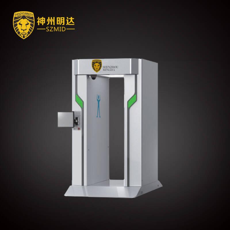 SZMD-MMW系列毫米波人体成像安全检