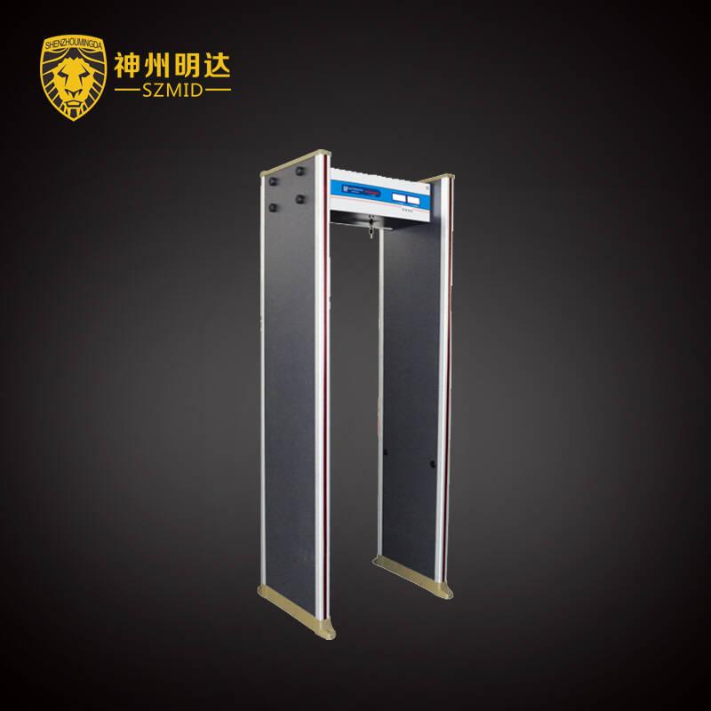 MCD-200金属安检门
