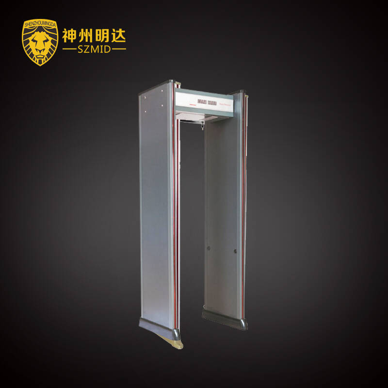 MCD-300 金属安检门